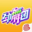 网易劲舞团手游官方版v2.5.7 官方版
