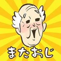 爷爷又不在了手游奇葩版v1.1.3无限提示版