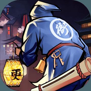 武林英雄传手游武学破解版v17.0 全新版