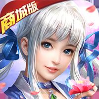 轩辕剑群侠录商城免费版v1.0.0 稳定版