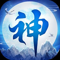 百战封神OL新春福利版v1.0.1 安卓版v1.0.1 安卓版