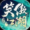 新笑傲江湖手游侠侣系统版v1.0.19 安卓版