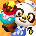 熊猫博士冰淇淋车2完整章节版v1.02 苹果版