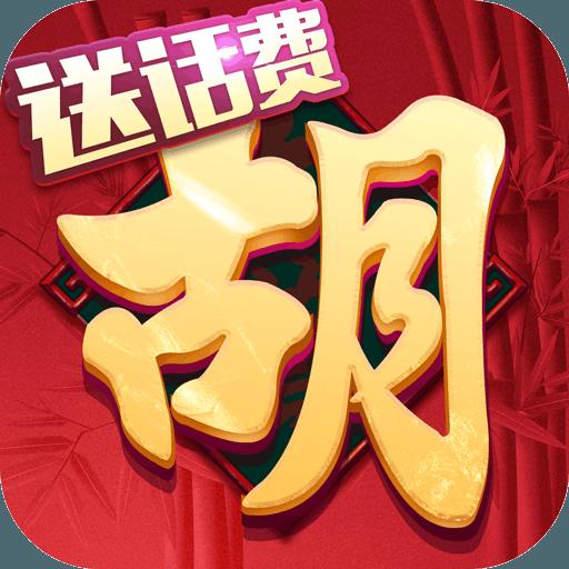 逗趣麻将手游大奖赛版v1.0 经典版