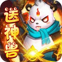菲狐倚天情缘梦幻版v1.0.0 全新版