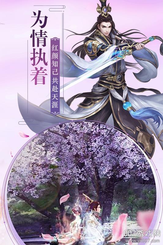 次元星姬霓裳雨衣版v1.1  中文版
