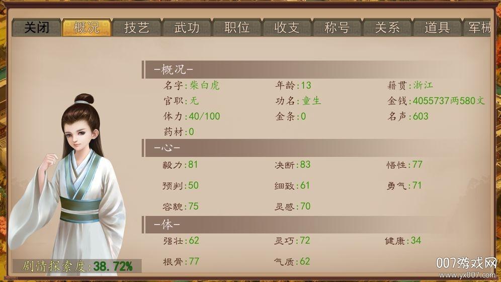 大老爷手游官方正式版v16.0 安卓版