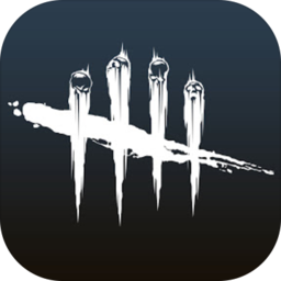 黎明杀机手游官方正式版v3.4.03 首发版
