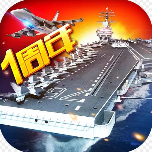 现代海战手游官方版v1.0.53 官方版