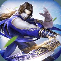 三剑豪手游商城版v1.0.0 重制版