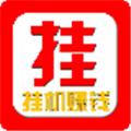 金����C�O速��Q版v1.0 安卓版