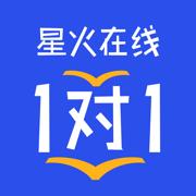 星火在线1对1app中小学生版v2.0.1苹果免费版