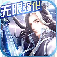 仙�L道骨�o限��化版v1.1.28.4 最新v1.1.28.4 最新版