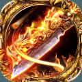 龙之刃手游全民打宝版v1.0.0 最新版