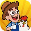 农场养鸡大亨分红版v1.1 中文版