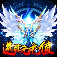 武动九天手游BT版v7.26.0 独特版
