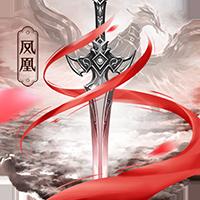 剑侠奇缘笑傲江湖版v1.0.0 全新版