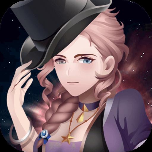 记忆幻觉单机版v1.0.1 手机版