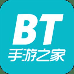 bt游戏盒子福利版v1.1.5 安卓版