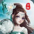 九州天空城手游奇遇攻略版v1.0.0 安卓版