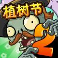 半年生自制pvz2无限阳光内购版v2.4.84 手机版