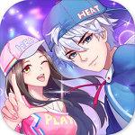 恋与恋练生官方授权正式版v2.0.1  安卓版