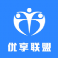 优享联盟免押金版v1.0.1 抢单版