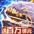 诛剑奇侠传无限资源飞升版v1.0 百万v1.0 百万绑元版