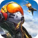 现代空战3d最强战机版