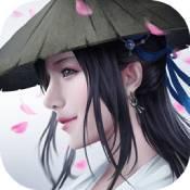 幻世仙征手游红尘情缘版v1.0.0 畅玩版