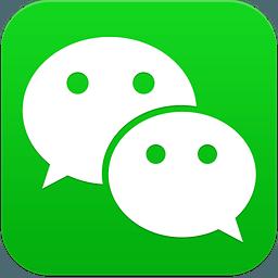 微信点赞自动生成版v6.6.6 安卓版
