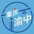 重庆渝中房价资讯版v2.3.4 热点版
