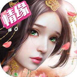 仙魔圣域手游快速提升战力版v4.57.73 全新版