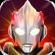 奥特曼宇宙英雄最新体验版v2.0  安卓版