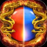 天剑神器社交红包版v2.0.1 手机版