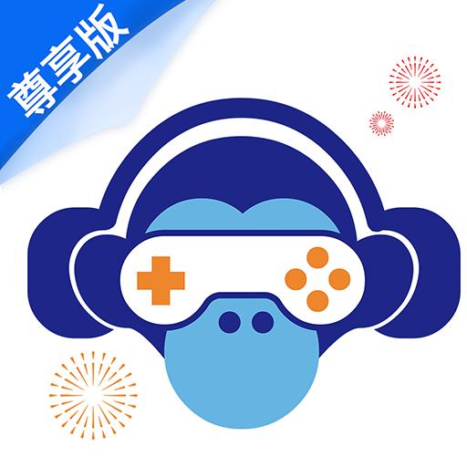 乐游游戏助手尊享版v1.0.6   正式版v1.0.6   正式版