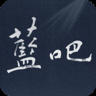 蓝吧科技点赞神器v2.4 安卓版