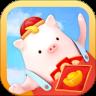 猪猪世界小游戏红包版v1.1 安卓版