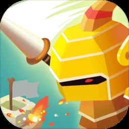 骑士之征阵容无限版v1.19 升级版