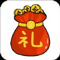 淘礼包迷你世界礼包完整版v1.0.8  安卓版