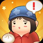 明星开铺子专属店铺版v1.0.8 最新版v1.0.8 最新版