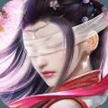 仙梦奇缘手游最强职业版v1.1.6.0 全新版