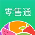 森果零售通店铺管理版v1.0.18 手机版