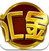汇金棋牌手游充值奖励版v1.0.0 最新版
