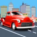王者挪车模拟器红包版v1.1 最新版