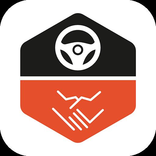 好好出行安全保障版v4.1.0 首单优惠版