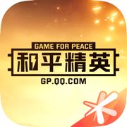 和平营地好友上线提醒版v3.4.5.71 手机版