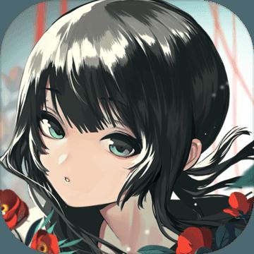 轻梦谭瓮之篇官方正式版v0.2.01 最新版