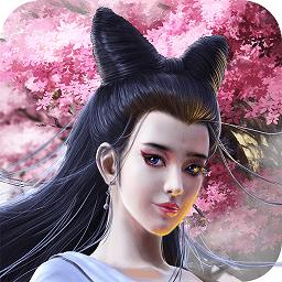 聊斋妖魔道手游翅膀激活版v1.3.0 安v1.3.0 安卓版