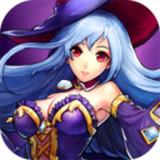 炫斗地下城手游史诗版v1.0 安卓版v1.0 安卓版